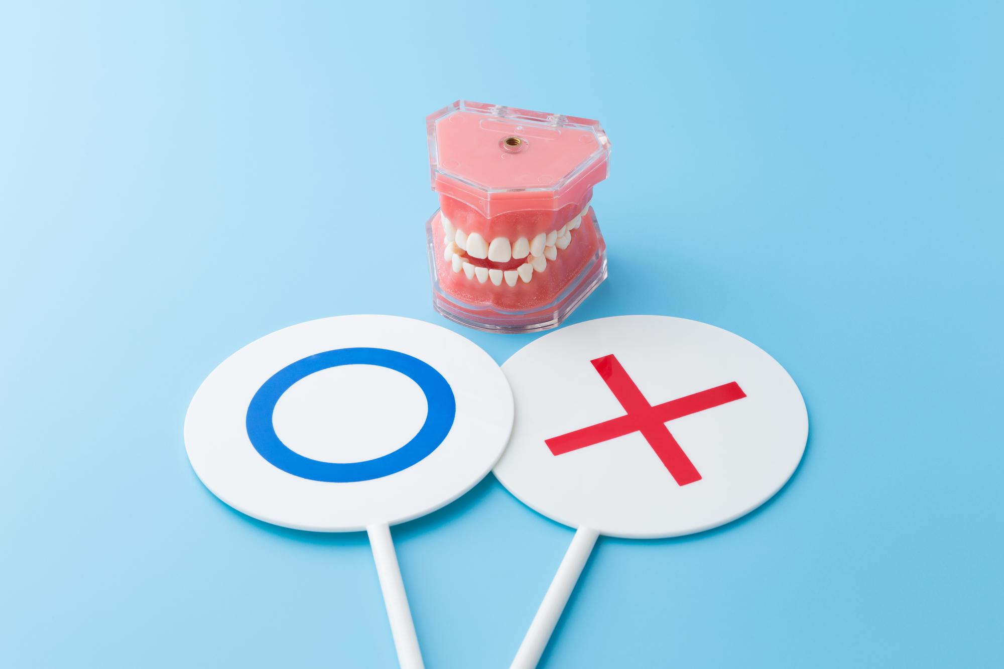歯髄保存療法(VItal Pulp Therapy)の適応